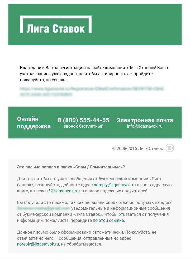 есть ли букмекерские конторы в россии